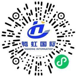 郑州百创通讯设备有限公司销售代表/业务员/销售助理扫码投递简历
