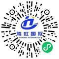 郑州百创通讯设备有限公司前台/总机/接待扫码投递简历