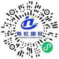 郑州百创通讯设备有限公司活动执行专员/助理扫码投递简历