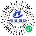 郑州百创通讯设备有限公司市场专员/助理扫码投递简历
