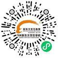 郑州市新东方烹饪职业技能培训学校有限公司厨师/面点师扫码投递简历