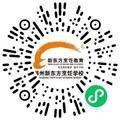 郑州市新东方烹饪职业技能培训学校有限公司电话销售扫码投递简历