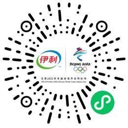 湖北黄冈伊利乳业有限责任公司食品/饮料质检员扫码投递简历