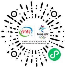 湖北黄冈伊利乳业有限责任公司生产产品管理扫码投递简历