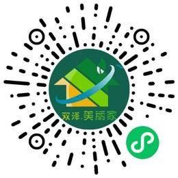 河南双泽美丽家匠心装饰工程有限公司装修设计师扫码投递简历