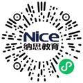 浙江纳思教育科技有限公司初中教师扫码投递简历
