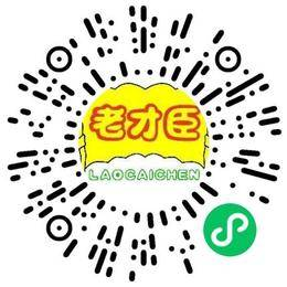 北京市老才臣食品有限公司客户经理/主管扫码投递简历