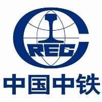 中铁工程装备集团盾构制造有限公司