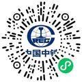 中铁工程装备集团盾构制造有限公司仓库/物料管理员扫码投递简历