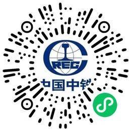 中铁工程装备集团盾构制造有限公司CNC操作员扫码投递简历