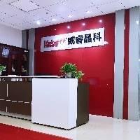 深圳市威睿晶科电子有限公司