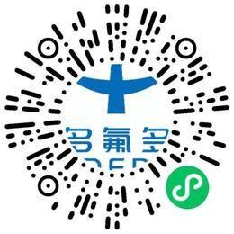 多氟多新材料股份有限公司电气工程师(能源电力)扫码投递简历