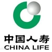 中国人寿保险股份有限公司郑州市金水支公司祭城营销服务部