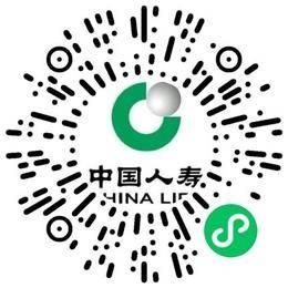 中国人寿保险股份有限公司郑州市金水支公司祭城营销服务部管培生扫码投递简历