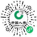 中国人寿保险股份有限公司郑州市金水支公司祭城营销服务部客服专员/助理扫码投递简历