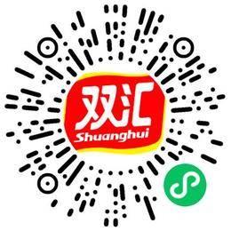 河南双汇投资发展股份有限公司销售代表/业务员/销售助理扫码投递简历