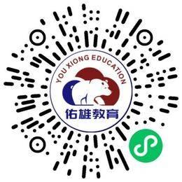 河南佑雄教育科技有限公司销售代表/业务员/销售助理扫码投递简历