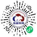 河南佑雄教育科技有限公司市场经理/主管扫码投递简历