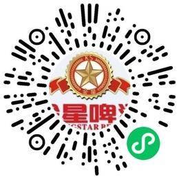 郑州金星啤酒有限公司食品/饮料质检员扫码投递简历
