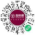 郑州兔师傅汽车维修有限公司会计扫码投递简历