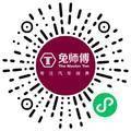 郑州兔师傅汽车维修有限公司客户经理/主管扫码投递简历