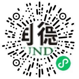 河南润之德农业科技有限公司销售代表/业务员/销售助理扫码投递简历