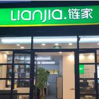 北京链家置地房地产经纪有限公司海淀第一百五十七分公司