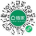 北京链家置地房地产经纪有限公司海淀八里庄第一分公司销售代表/业务员/销售助理扫码投递简历