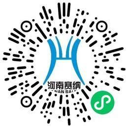 河南赛纳企业管理咨询有限公司律师/法律顾问扫码投递简历
