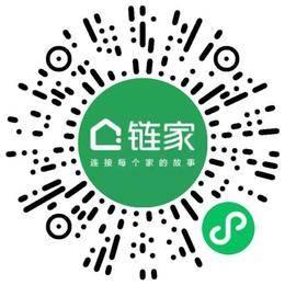 北京链家置地房地产经纪有限公司海淀建材城西路分公司网络/在线销售扫码投递简历