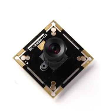 手机摄像模组