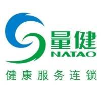 量健慧施(北京)生物科技发展有限公司