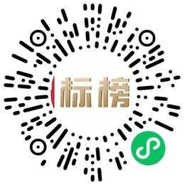 上海钧齐健康管理有限公司护士/护理人员扫码投递简历