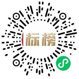 上海钧齐健康管理有限公司招聘专员/助理扫码投递简历
