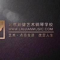 北京刘健教育咨询有限公司