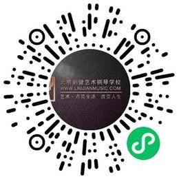 北京刘健教育咨询有限公司特殊教育老师扫码投递简历