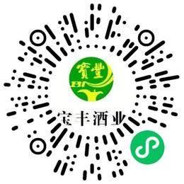宝丰酒业有限公司管培生扫码投递简历