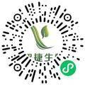 郑州智捷生物技术有限公司机械工程师扫码投递简历