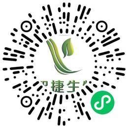 郑州智捷生物技术有限公司行政专员/助理扫码投递简历