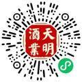 天明民权葡萄酒有限公司饮料研发工程师扫码投递简历