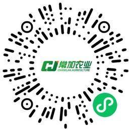 常加(上海)农业科技有限公司财务专员/助理扫码投递简历