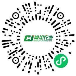 常加(上海)农业科技有限公司会计扫码投递简历
