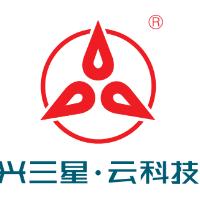 兴三星云科技有限公司