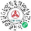 兴三星云科技有限公司生产计划/调度员扫码投递简历