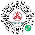 兴三星云科技有限公司采购专员/助理扫码投递简历