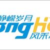 郑州嵘禾医疗科技有限公司