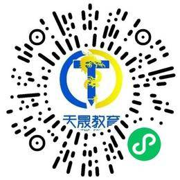 河南天晟教育咨询有限公司管培生扫码投递简历