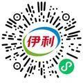 龙游伊利乳业有限责任公司生产产品管理扫码投递简历