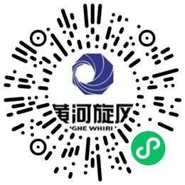 河南黄河旋风股份有限公司测试/可靠性工程师扫码投递简历