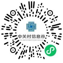南阳中关村信息谷科技服务有限责任公司网络优化工程师扫码投递简历
